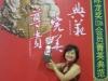 Chongqing, China International Dragon Award